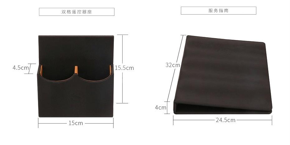 黑色酒店皮具用品套装产品展示