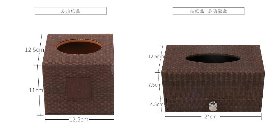 褐色酒店皮具用品套装产品展示
