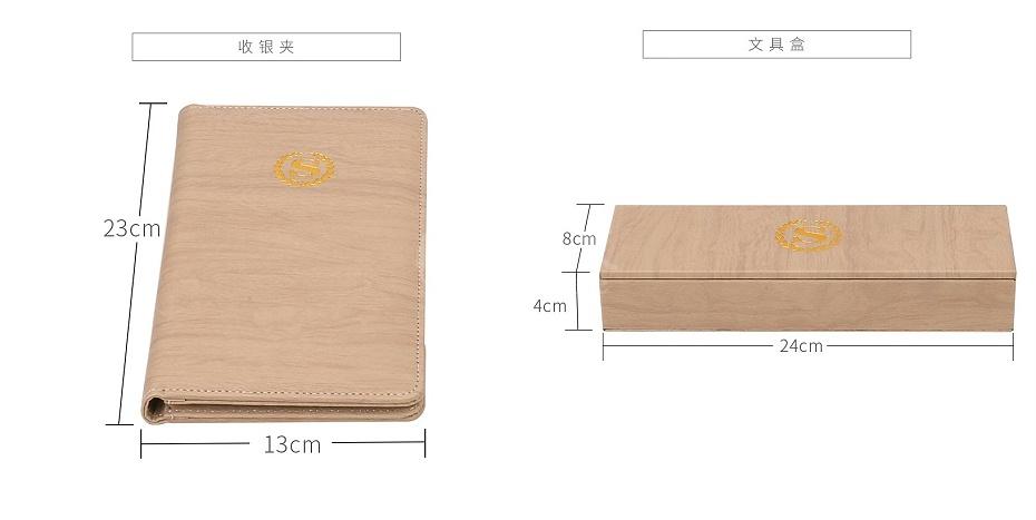 原木色酒店皮具套装用品产品展示