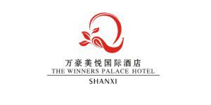 艾笑合作客户-万豪美悦国际酒店