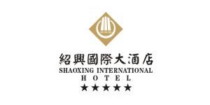艾笑合作客户-绍兴国际大酒店