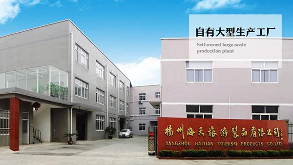 自有大型生产工厂