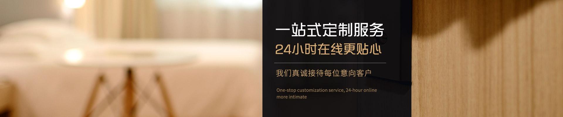 艾笑-一站式定制服务,24小时在线更贴心
