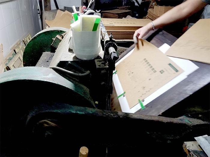 艾笑-印刷车间