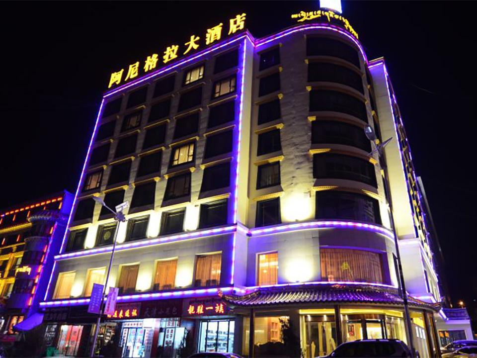 阿尼格拉大酒店定制酒店一次性用品案例