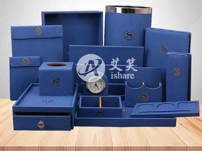 蓝色酒店皮具套装用品