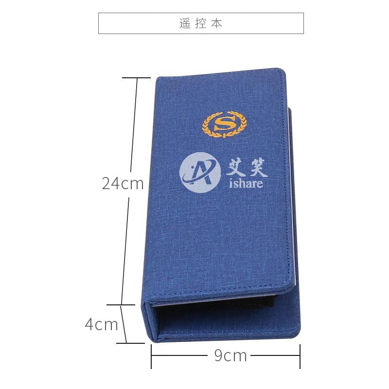 蓝色酒店皮具套装用品产品展示